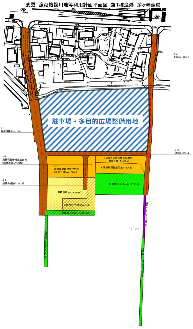 漁港施設用地等利用計画平面図